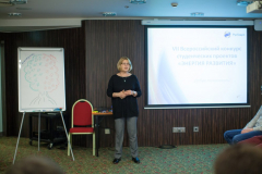 VII Конкурс студенческих проектов ПАО РусГидро_7