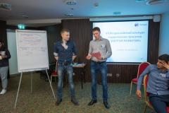 VII Конкурс студенческих проектов ПАО РусГидро_79