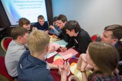 VII Конкурс студенческих проектов ПАО РусГидро_89