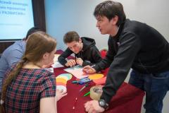 VII Конкурс студенческих проектов ПАО РусГидро_93