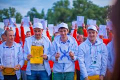 «ФОРСАЖ-2015» общие_271