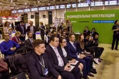 VI Международный форум МАКО «Индустрии будущего»_104