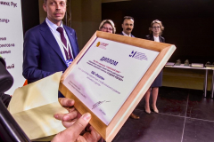 VI Международный форум МАКО «Индустрии будущего»_105
