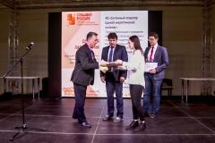 VI Международный форум МАКО «Индустрии будущего»_11