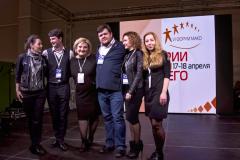 VI Международный форум МАКО «Индустрии будущего»_117