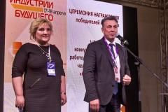 VI Международный форум МАКО «Индустрии будущего»_122