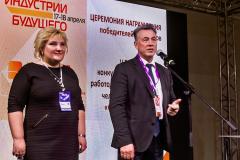 VI Международный форум МАКО «Индустрии будущего»_14