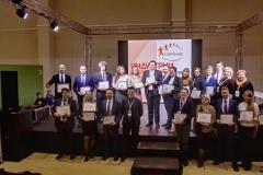 VI Международный форум МАКО «Индустрии будущего»_17