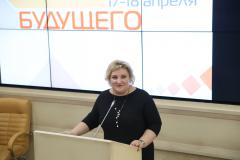 VI Международный форум МАКО «Индустрии будущего»_2