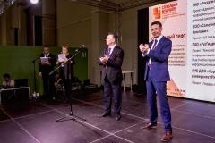 VI Международный форум МАКО «Индустрии будущего»_21