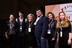 VI Международный форум МАКО «Индустрии будущего»_26