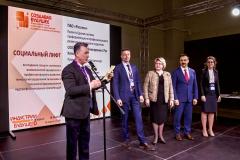 VI Международный форум МАКО «Индустрии будущего»_28