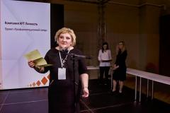 VI Международный форум МАКО «Индустрии будущего»_32
