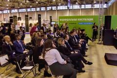 VI Международный форум МАКО «Индустрии будущего»_36
