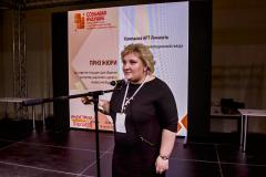 VI Международный форум МАКО «Индустрии будущего»_39