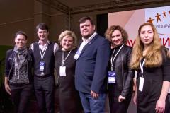 VI Международный форум МАКО «Индустрии будущего»_4