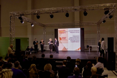 VI Международный форум МАКО «Индустрии будущего»_45