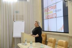VI Международный форум МАКО «Индустрии будущего»_55