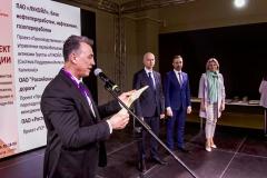 VI Международный форум МАКО «Индустрии будущего»_61