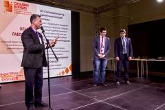 VI Международный форум МАКО «Индустрии будущего»_63
