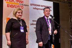 VI Международный форум МАКО «Индустрии будущего»_75