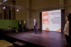 VI Международный форум МАКО «Индустрии будущего»_76